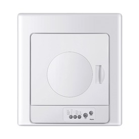 Haier 2.6-cu ft Electric Dryer (White)