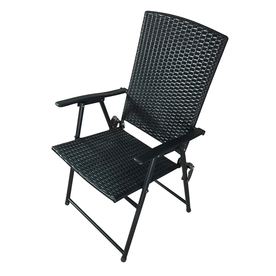 Garden Treasures Brown Steel Folding Patio Conversation Chair