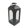 Lowes.com deals on Allen + Roth 11-in Black Metal Votive Candle Outdoor Decorative Lantern