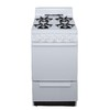 Premier 20-in 4-Burner Freestanding 2.4 cu ft Gas Range (White on White)