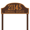 Whitehall 26.5-in x 23.75-in Admiral Estate Lawn Two Line Antique Copper Plaque