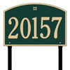 Whitehall 31-in x 20.5-in Cape Charles Estate Lawn One Line Green/Gold Plaque