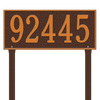 Whitehall 27-in x 23.25-in Hartford Estate Lawn One Line Antique Copper Plaque