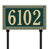 Whitehall 24.25-in x 3-in Egg and Dart Standard Lawn One Line Green/Gold Plaque