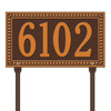 Whitehall 24.25-in x 13-in Egg and Dart Standard Lawn One Line Antique Copper Plaque