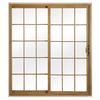 ReliaBilt 332 Series 70.75-in Grilles Between the Glass Light Oak Int/White Ext Vinyl Sliding Patio Door