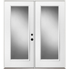 ReliaBilt 71-1/2-in Low-E 1-Lite Steel French Inswing Patio Door