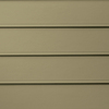 James Hardie HardiePlank Primed Beaded Smooth Lap Fiber Cement Siding Panel (Actual: 0.312-in x 8.25-in x 144-in)