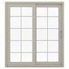 JELD-WEN V-4500 71.5-in 10-Lite Glass Vinyl Sliding Patio Door with Screen