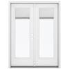 ReliaBilt 59.5-in Blinds Between the Glass Steel French Inswing Patio Door