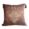 Style Selections Charlotte 18-in x 18-in Mahogony Square Throw Pillow
