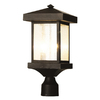 Bel Air Lighting 2 Light post top lantern