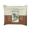 National Audubon Society 11-oz Peanut Suet