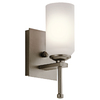 Portfolio 5-in W Ladero 1-Light Shadow Bronze Arm Wall Sconce