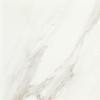 American Olean Mirasol 4-Pack Bianco Carrara Porcelain Floor Tile (Common: 23-in x 23-in; Actual: 23.43-in x 23.43-in)