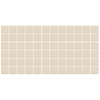 American Olean Unglazed 12-Pack Almond Uniform Squares Mosaic Thru Body Porcelain Floor Tile (Common: 12-in x 24-in; Actual: 11.93-in x 23.93-in)