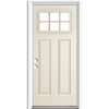 ReliaBilt 36-in x 80-in Inswing Steel Entry Door