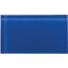 Emser 3-in x 6-in Lucente Azul Royale Glass Wall Tile