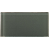Emser 3-in x 6-in Lucente Pewter Glass Wall Tile