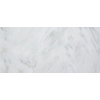 Emser 6-Pack 12-in x 24-in Winter Frost Natural Marble Floor Tile