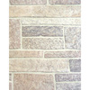 FashionWall 47.75-in x 7.98-ft Embossed Light Color Hardboard Wall Panel