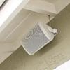 On-Q/Legrand Set Of 2 100-Watt White Rectangular Speakers
