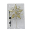 Holiday Living 12-in Metal Star Christmas Tree Topper