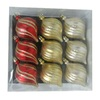 Holiday Living 9-Pack Red Gold Champagne Shatterproof Onion Swirl Ornaments