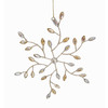 Holiday Living Gold Ornament