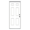 ReliaBilt 32-in Inswing Fiberglass Entry Door