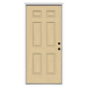 ReliaBilt 36-in None Inswing Fiberglass Entry Door