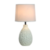 Simple Designs 14.17-in White Indoor Table Lamp with Fabric Shade