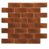 Solistone 10-Pack 12-in x 12-in Mardi Gras Glass Brown Glass Wall Tile