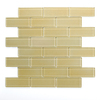 Solistone Mardi Gras Glass 10-Pack St Charles Subway Mosaic Glass Wall Tile (Common: 12-in x 12-in; Actual: 12-in x 12-in)