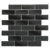 Solistone 10-Pack 12-in x 12-in Mardi Gras Glass Black Glass Wall Tile