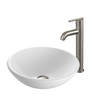 VIGO Vessel Sink & Faucet Set White Glass Vessel Round Bathroom Sink with Faucet (Drain Included)