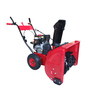 Power Smart 208-cc 28-in Two-Stage Electric Start Gas Snow Blower