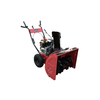 Power Smart 208-cc 26-in Two-Stage Electric Start Gas Snow Blower