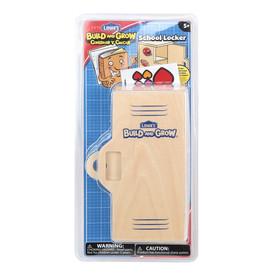 Build and Grow Kid's Beginner Woodworking Project School Locker Kit
