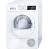 Bosch 300 Series 4-cu ft Stackable Electric Dryer (White)