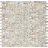 12-in x 12-in Split Face Beige Travertine Natural Stone Wall Tile