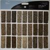Looptex Mills Brown Polyester Texture Carpet Sample