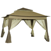 Sunjoy Portia Black Steel Square Screened Gazebo (Exterior: 9.8-ft x 9.8-ft; Foundation: 9.8-ft x 9.8-ft)
