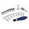 Kobalt 19-Piece Metric Mechanic's Tool Set