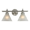 Westmore Lighting 2-Light Coshocton Brushed Nickel and White Marbleized Glass Bathroom Vanity Light