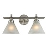 Westmore Lighting 2-Light Coshocton Brushed Nickel and White Marbleized Glass LED Bathroom Vanity Light