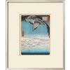 art.com 22-in W x 26-in H Animals Framed Art
