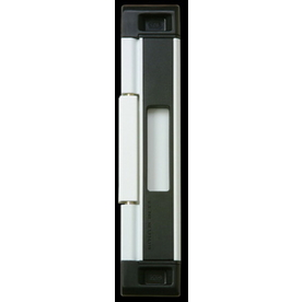 Armor Latch 8-in Screen Door and Storm Door Deadbolt Lock