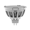 Array 6.1-Watt (35W) MR16 Plug-in Base Warm White Indoor LED Flood Light Bulb