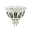 Array 6.2-Watt (30W) MR16 Plug-in Base Warm White Indoor LED Spotlight Bulb